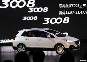 东风标致3008上市 售价15.97-21.47万元