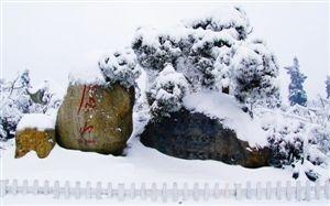 庐山有说不尽的诗意和浪漫。