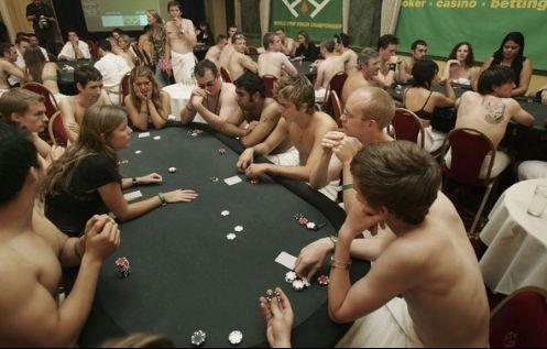 德国香艳脱衣扑克大赛