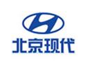 南通文峰伟业北京现代4S店