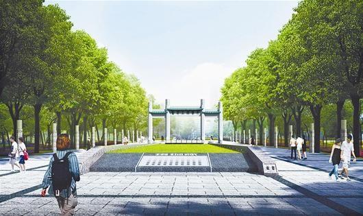 武大官方网站正式发布了新校门门户景观规划方案