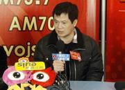 省政协委员金太军