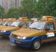 出租车公司可以取消吗