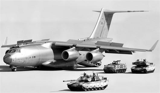 中国运-20大型运输机首飞成功