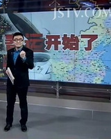 1月24日 江苏卫视新闻眼