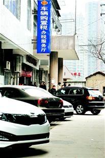 楚天金报讯 图为:春节前,不少新车等着办税上牌