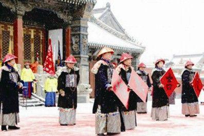 现代影视剧中清朝官员们庆贺春节时的景象