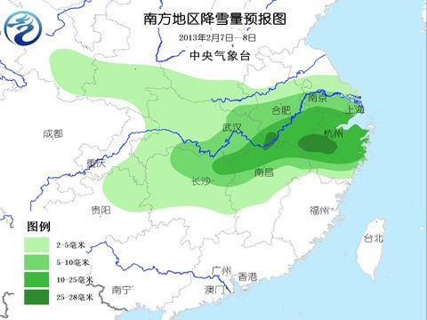 南方地区降雪量预报图(2013年2月7日至8日)