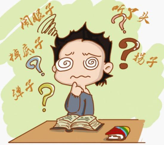 您家会不会教小伢说武汉话?