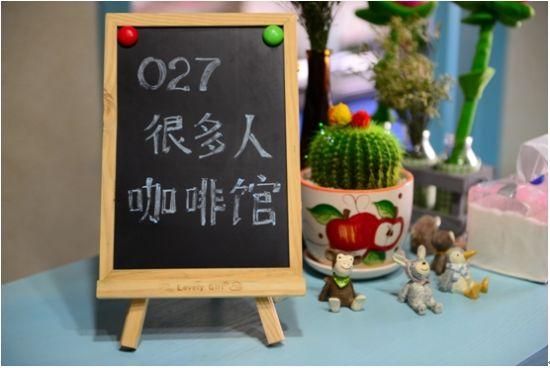 探店:武汉很多人的咖啡馆 温暖你的很多人