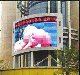 广东中山闹市大屏幕播放20分钟AV
