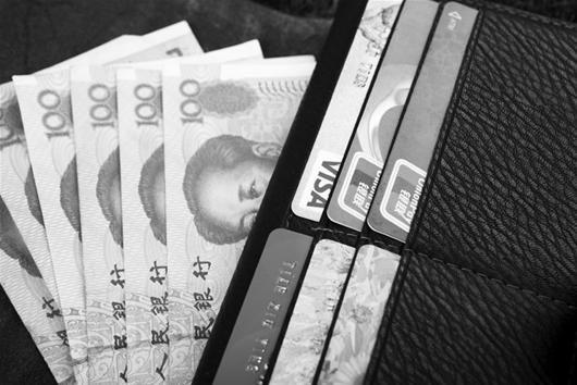 图为:帖中小夫妻的存钱能力让网友惊叹 (东方IC)