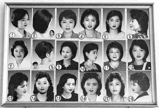 朝鲜女性18种清纯发型图片曝光 政府为其指定