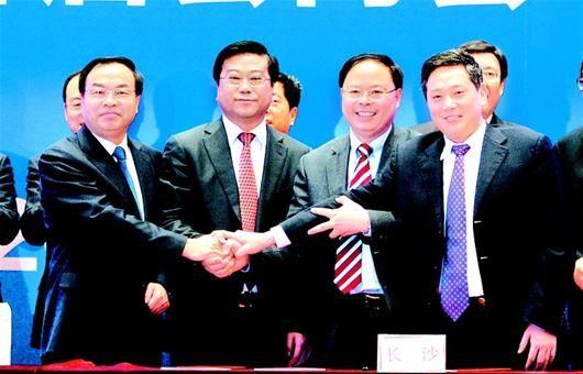 图为:长江中游城市群四省会城市首届会商会现场