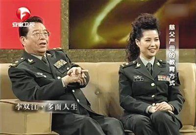 2011年2月,李双江夫妇做客《鲁豫有约》谈教子问题。视频截图
