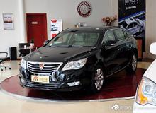 荣威950最高优惠现金4.8万元 现车销售