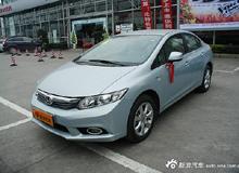 东本思域现金优惠1.5万元 店内现车销售