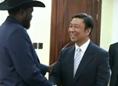 南苏丹总统基尔会见李源潮