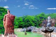 陶祖圣境风景区