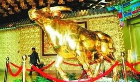 造1吨重金牛价格达3亿