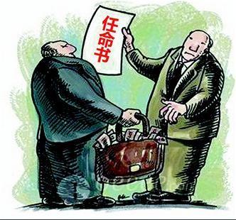 无业男伪造湖北省政府任命书,诈骗百万被判12年。