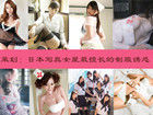 护士女仆学生装 日本女星最擅长的制服诱惑