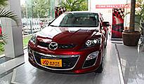 马自达CX-7最高优惠2.5万元