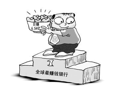 动漫 简笔画 卡通 漫画 手绘 头像 线稿 401_310
