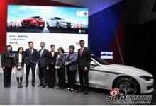 赢北欧风情之旅 2013 BMW 3行动盛大启动