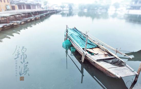 新浪旅游配图:江南古镇 摄影:李双喜
