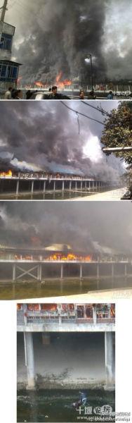 火灾现场,图片来自微博网友。