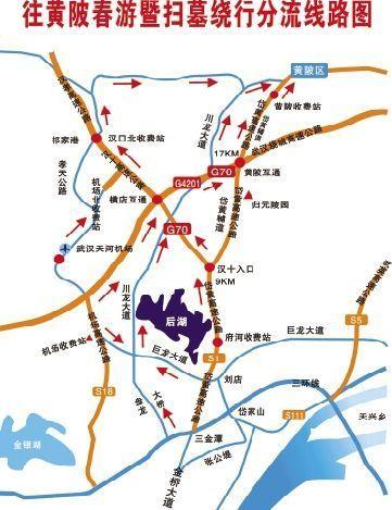 武汉交管发布清明小长假期间进出城绕行方案