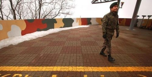 世界上最危险的景点 走进神秘的韩朝非军事区