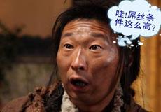 【第153期】男女�潘啃卤曜�