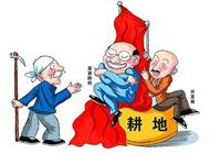 江苏一乡镇截留农民征地补偿款安置费近5000万