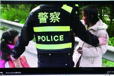 ②省高管总队仙桃大队民警赶赴汉宜高速,从中年女子手中解救出小雪。