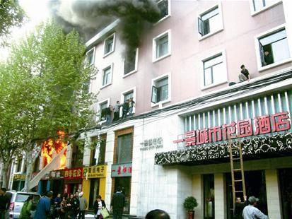 图为:火灾现场