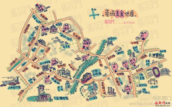 底图素材图片可爱_纯蓝底图片素材  美丽可爱绿色树叶地图背景psd素材