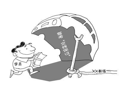 """武汉刑拘首名""""交钱包过""""教练"""