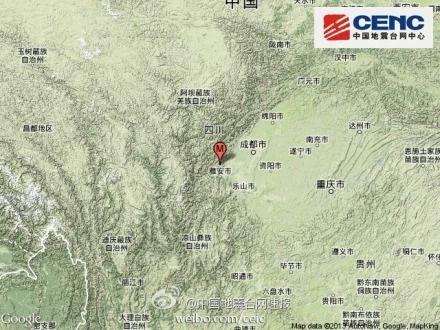 四川雅安市芦山县发生7.0级地震