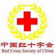 江苏省红十字会筹集30万元现金及物资