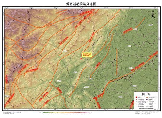 震区活动构造分布图