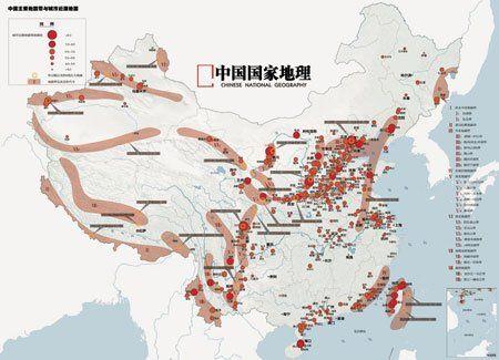 图为中国主要地震带示意图 图片来源:《中国国家地理》杂志