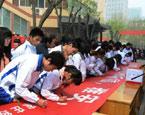 河北大学生为震区同胞捐款