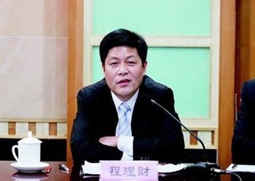 山河集团董事长_山河令图片