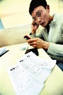 楚天金报讯图为:在咖啡屋的消费小票