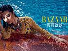 范冰冰登《时尚芭莎》 演绎金蛇出浴狂野魅惑