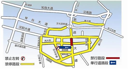 图为:汉阳部分路段交通管制示意图 制图/刘阳