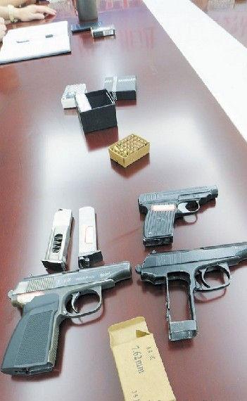 收缴的枪支毒品