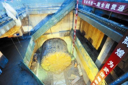 地铁4号线一期隧道全线贯通